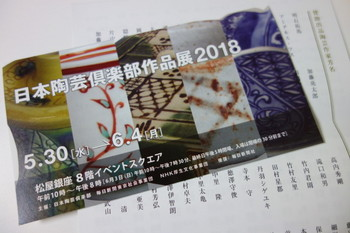 DSC07076_1.JPG
