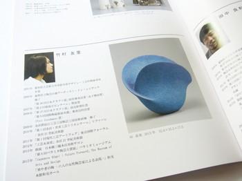 RIMG0014_1.JPG