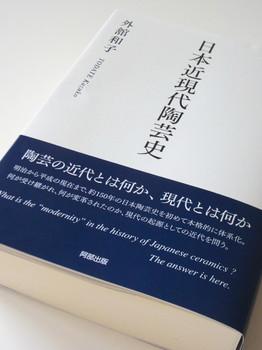 RIMG0020_1.JPG