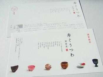 RIMG0023_1.JPG
