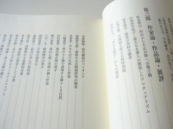 RIMG0026_1.JPG