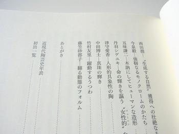 RIMG0029_1.JPG
