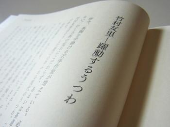 RIMG0034_1.JPG