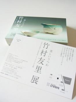RIMG0292_1.JPG